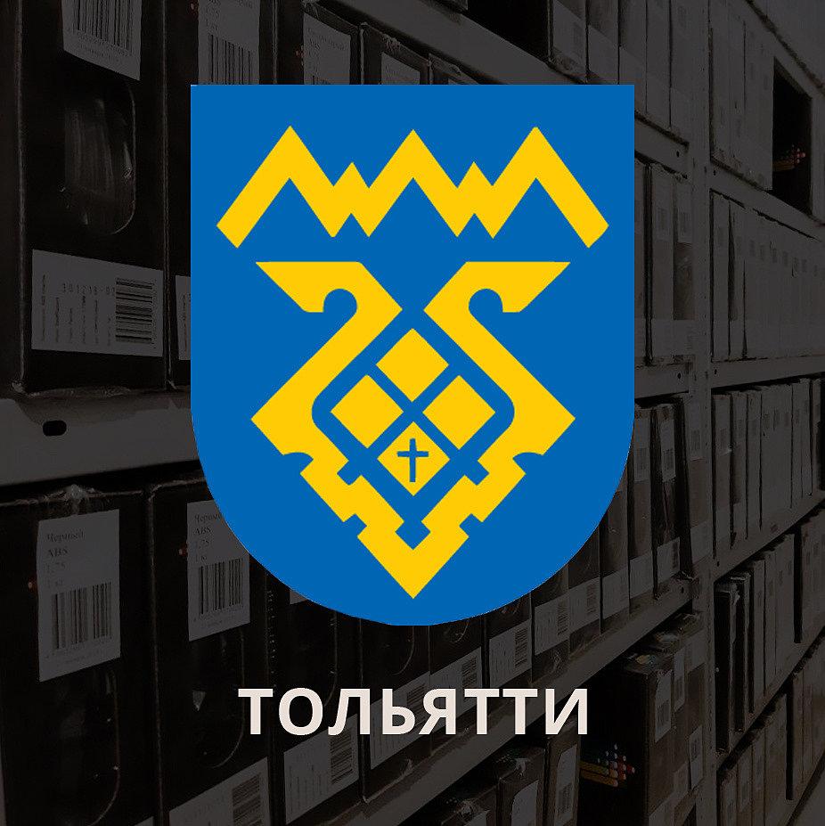 Склад в Тольятти