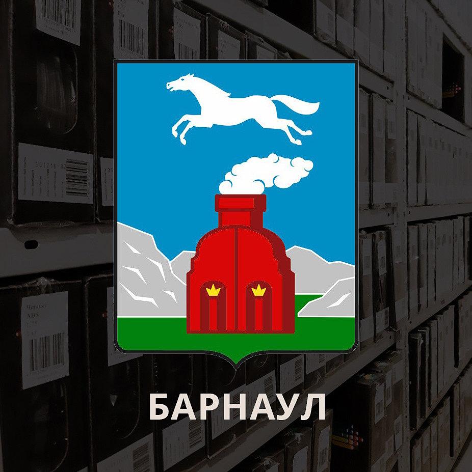 Склад Барнаул