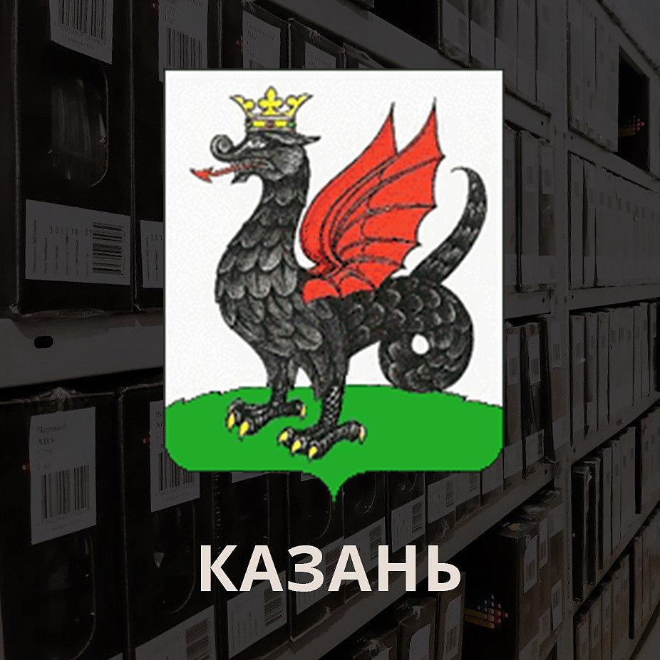 Склад в Казани
