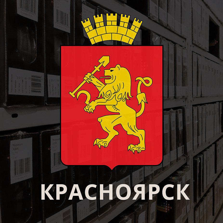 Склад в Красноярске
