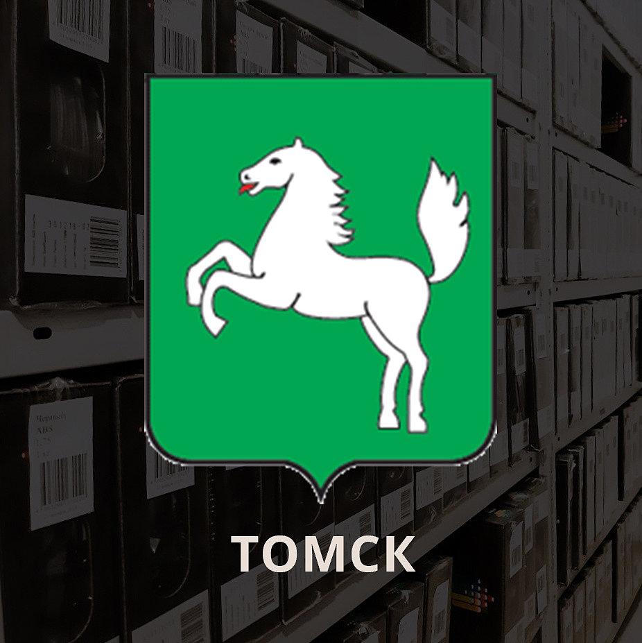 Склад в Томске