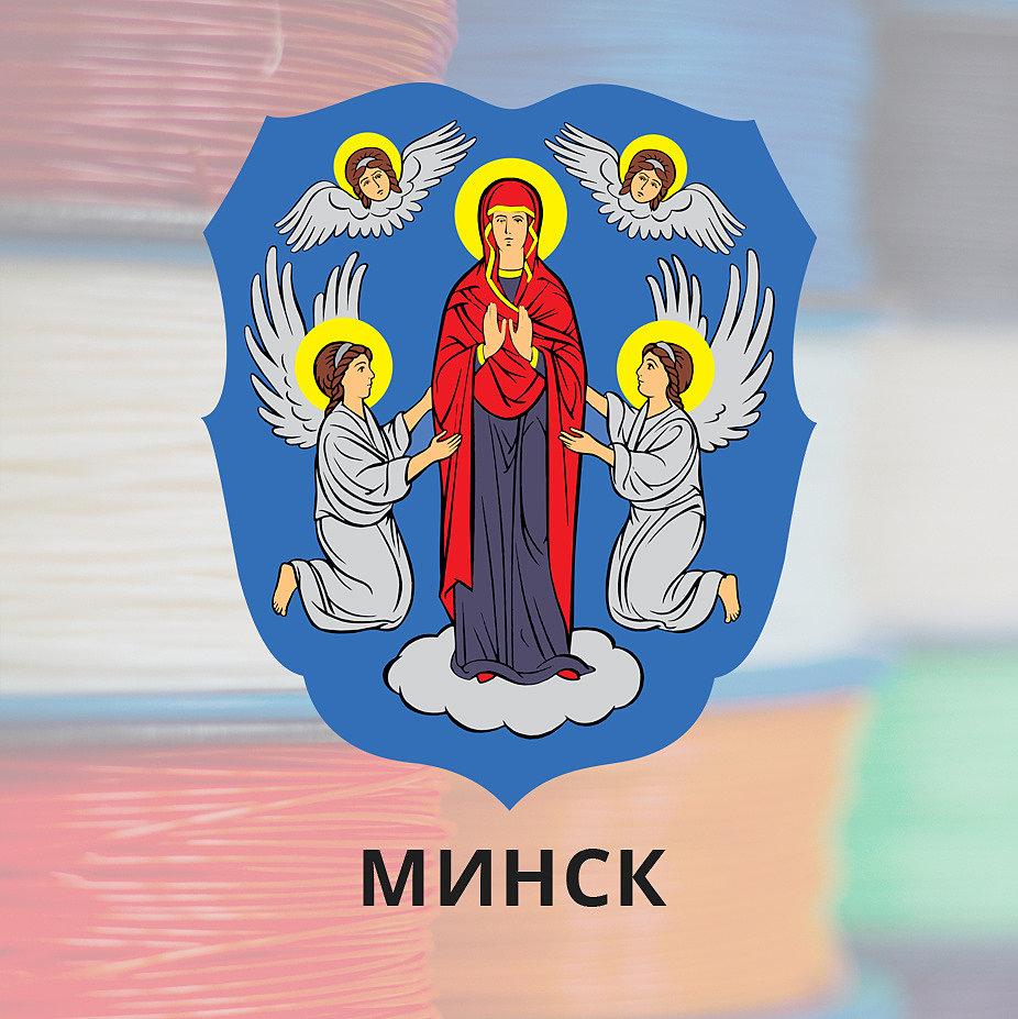Склад в Минске, Беларусь